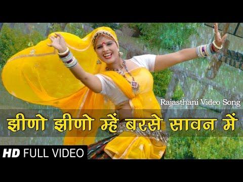 Jheeno Jheeno Meh Barse Sawan Mein Latest Rajasthani Video Song DJ