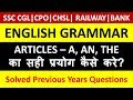 English Grammar Articles A, AN, THE | Rules, Usage & Examples of Articles A An The in Hindi