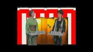 円テレビ対談に女性講談師の草分け 宝井琴桜さんをお迎えし、自慢の喉を...