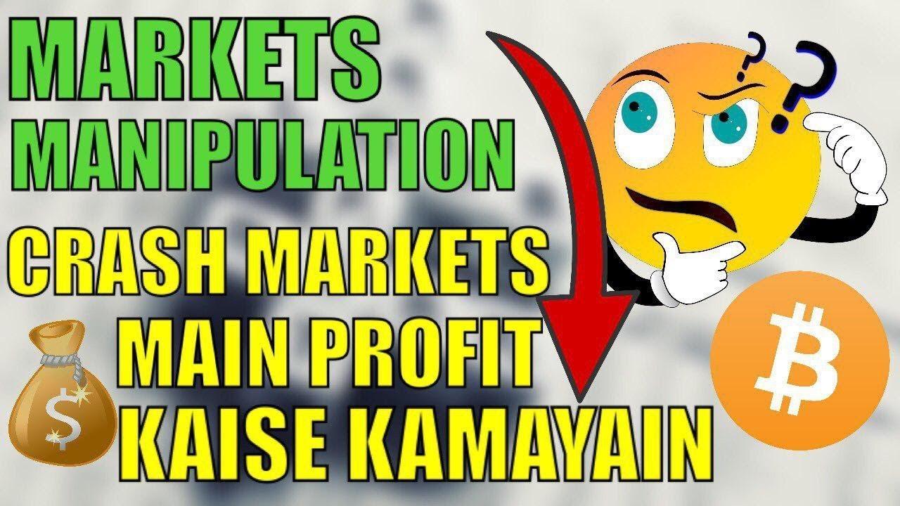 HOW TO MAKE MONEY IN CRYPTO MARKET MANIPULATION HINDI