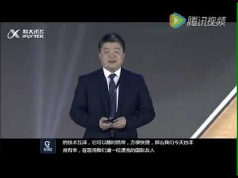 Chinese - English live translator