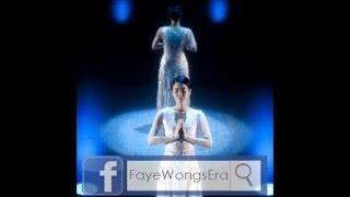 王菲(Faye Wong)01百字明咒|佛曲