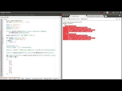 Пагинация на PHP