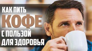 время пить кофе !!! Как приготовить кофе без капсул в кофеварке KRUPS Piccolo