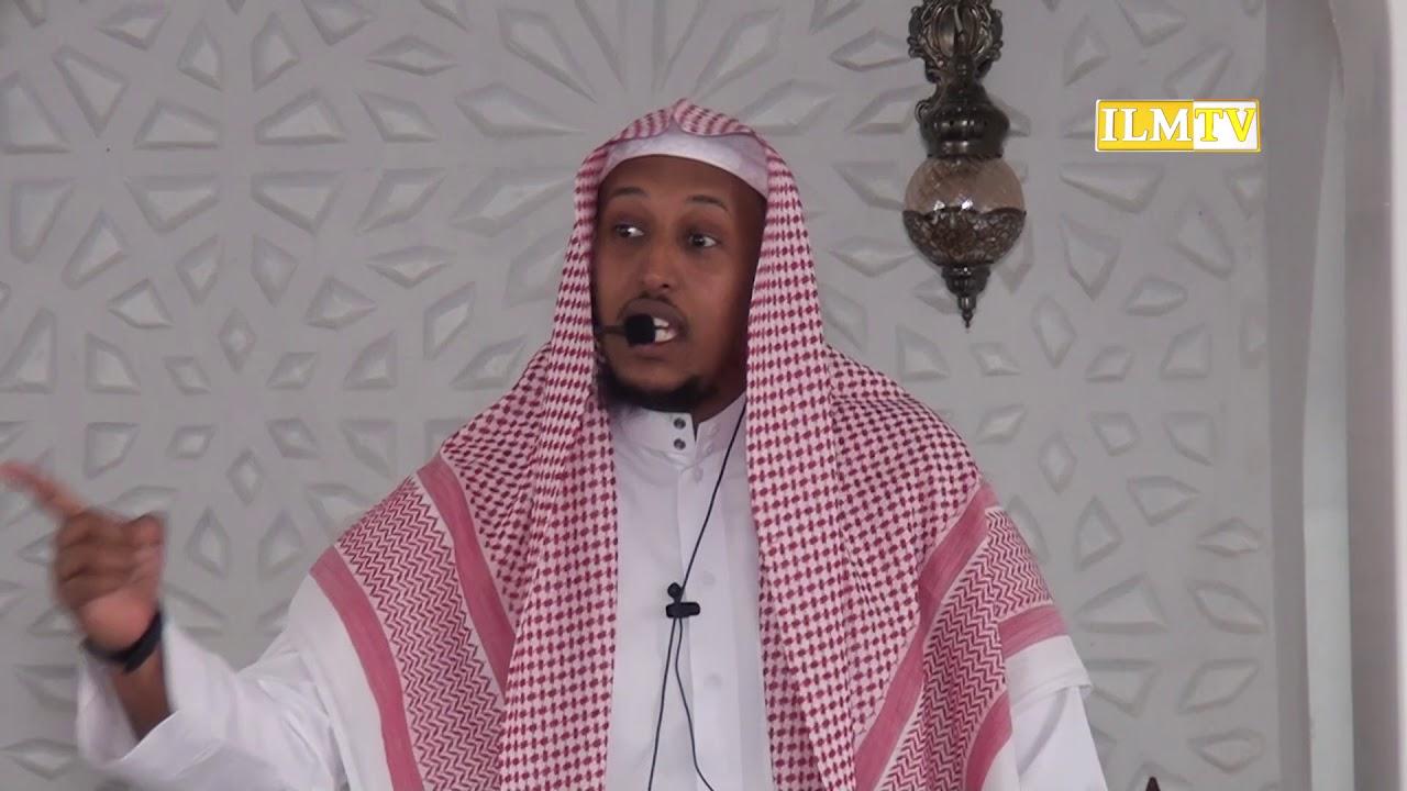 Download ALLAH NI MSAMEHEVU KWA YULE MWENYE KUSAMEHE - SHEIKH JAMALDEEN