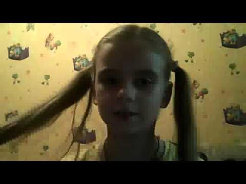 Видео с веб-камеры. Дата: 5 ноября 2012 г., 13:47.