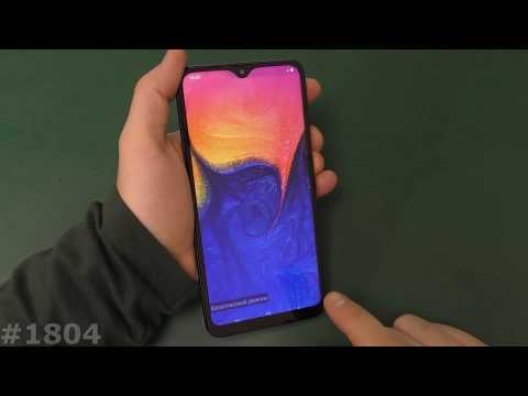 Hard Reset Samsung Galaxy A10