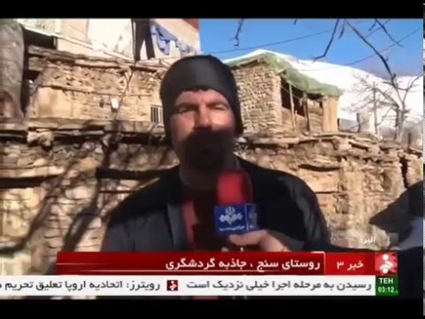 Iran Alborz province, Sanj village روستاي سنج استان البرز ايران