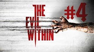 The Evil Within #4[Победа над мясником]