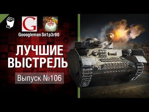 Игры На Тему Второй Мировой - militaryallege