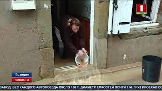 Растет число жертв внезапного наводнения на юге Франции