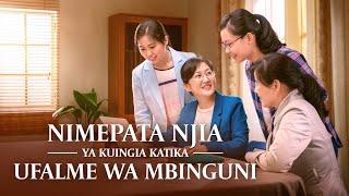 2020 Christian Testimony Video | Nimepata Njia ya Kuingia Katika Ufalme wa Mbinguni (Swahili Subtitles)