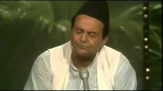 Yeh Sab Tumhara Karam Hai Aqa Mansoor Tabish Original