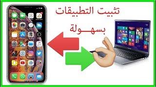 سكس عربي في تويتر