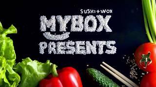 Новое меню MYBOX