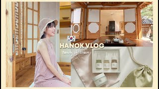HANOK VLOG 🇰🇷 5 Favorite Beauty of Joseon ft. Euniunni | Erna Limdaugh