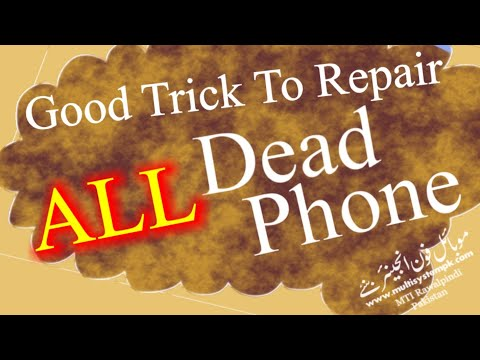 Dead Mobile Phone Repairing. mobile repair course
