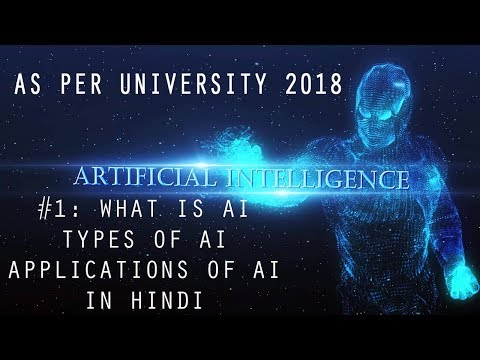What is Artificial Intelligence in Hindi | AI in Hindi [ explained ] | Introduction to AI in Hindi