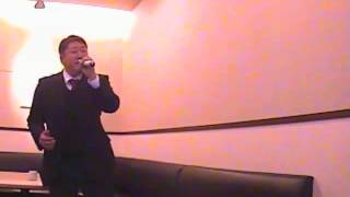 新沼賢次さんの大好きな歌です!