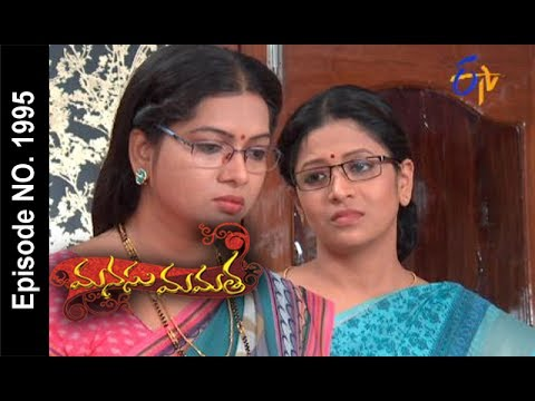 Manasu Mamata | 14th June 2017 | Full Episode No 1995 | ETV Telugu