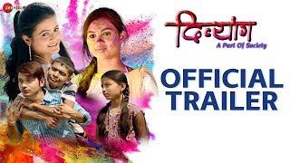 Divyang - Official Trailer | Aman Lade, Vandan Nakhate, Anurag Pillare, Janhvi Shivankar & Surbhi J