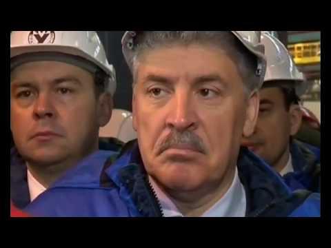 Кандидат в Президенты от КПРФ в Первоуральске