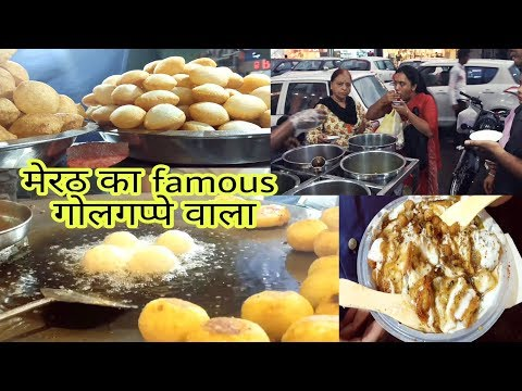 Meerut Street Food | Famous GolGappe of Meerut | Make Recipes Better