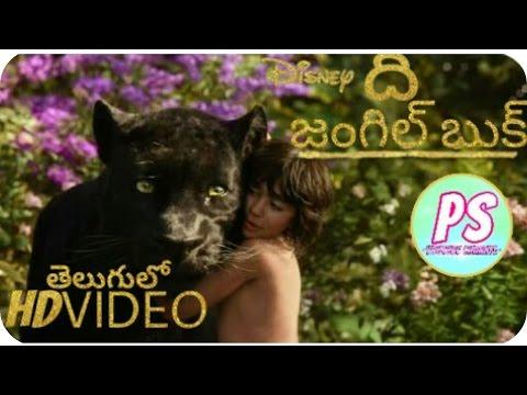 The Jungle Book Baloo Song | Telugu Dubbed...