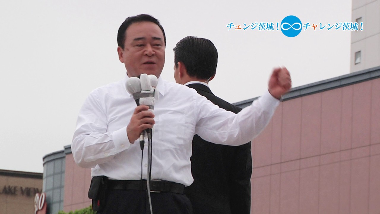 大井川かずひこ選対本部長挨拶【...