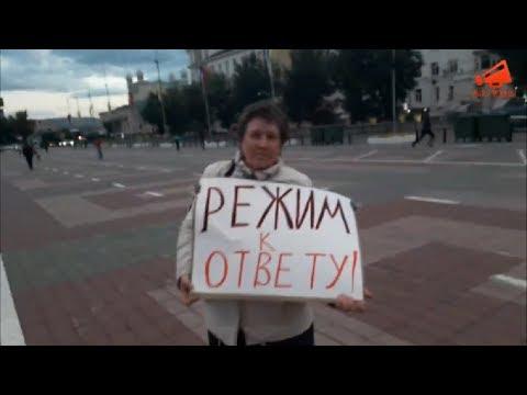 Народный протест в Улан-Удэ.Площадь Советов / LIVE 12.09.19