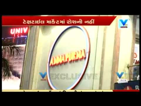Exclusive: Textile traders protest against GST in Surat | Vtv News