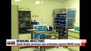 Saudi Arabia develops antibodies to combat MERS virus