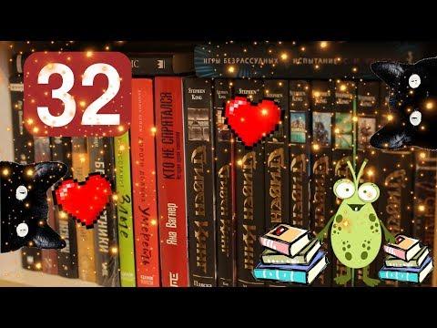 Книжные полки #32  /  Эксмо Freedom и куча других книг