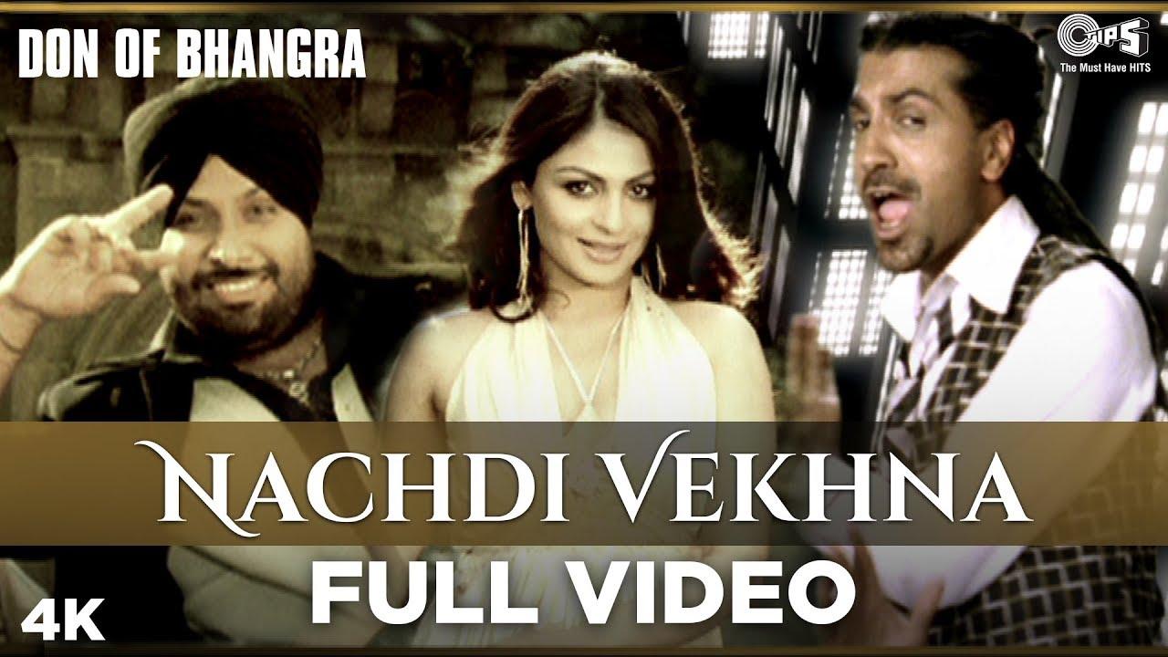 Nachdi Vekhna Full Video - Don Of Bhangra   Neeru Bajwa   Kaptan Laadi   Bhangra Hits