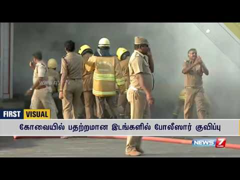 Violence in bandh called by Hindu Munnani in Coimbatore | First Visuals | News7 Tamil