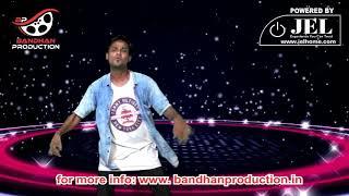 Gambar cover Tak dhina dhin// promo 4// girish thapar// bandhan production// upcoming online dance show//