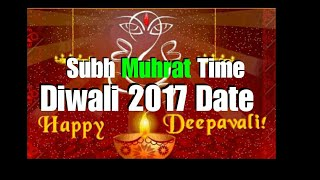 2017 Diwali puja date and time | 2017 लक्ष्मी पूजा तारीख और समय | Happy diwali 2017