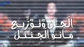 اغنية لسة عايش علي ذكراكي