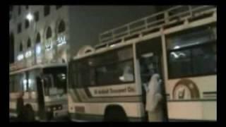 numidia travel services,hadj2008,part 7