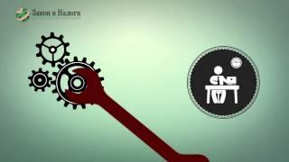видео Абонентское юридическое обслуживание
