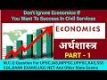 Economy M.C.Q for UPSC IAS Civil Service examination also useful for Mppsc uppsc Ras ugc net NDA cds