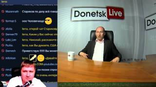 Николай Стариков  Что Будет в Случае Поражения Донбасса