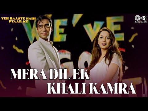 Mera Dil Ek Khaali Kambra - Video Song | Yeh Raaste Hain Pyaar Ke | Ajay Devgn &  Madhuri
