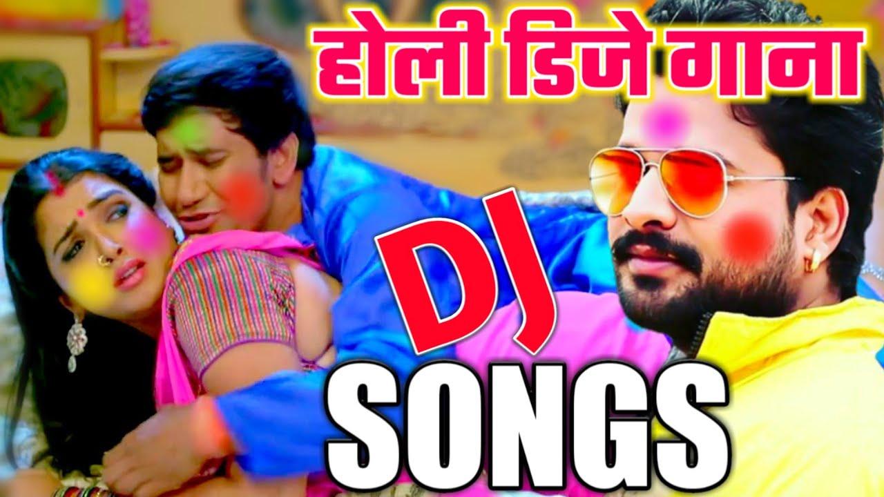 New Holi Dj Song 🔥 - Bhojpuri Dj Mix Dance | Bhojpuri Dj Song Dance -  Trending Dj Song