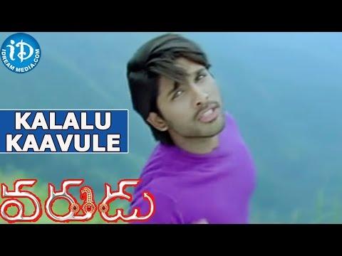 Varudu Movie || Kalalu Kaavule Video Song || Allu Arjun, Bhanushree Mehra