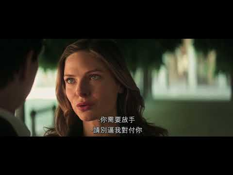職業特工隊:叛逆之謎 (Mission Impossible 6: Fallout)電影預告