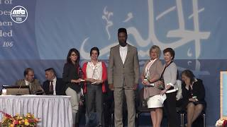 Ahmadiyya Muslim Humanitarian Award Presentation at Jalsa Salana USA 2017