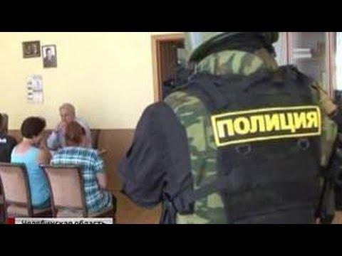 Бывший мэр Троицка получил приговор за страсть к поборам
