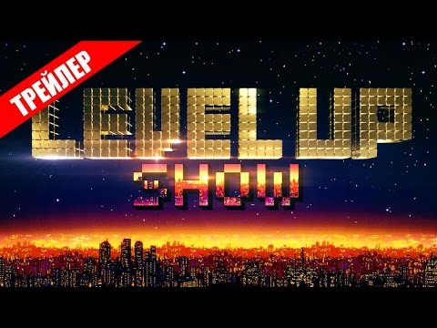 Trailer Level Up Show. Выпуск 4.Nioh