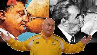 Команда Порошенко уничтожает Украину